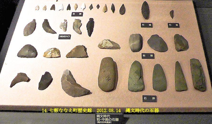 syoukai-sekki-05.JPG